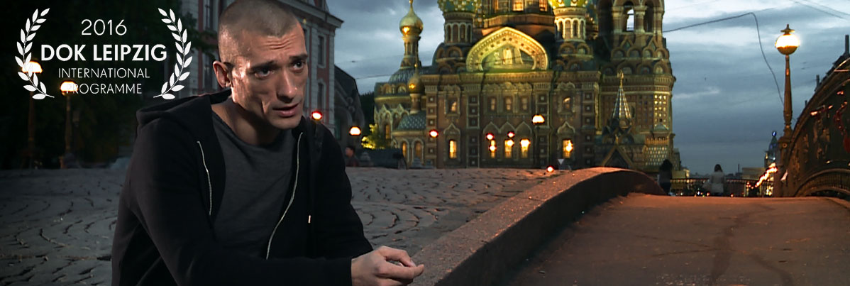 Pavlensky church bridge 120